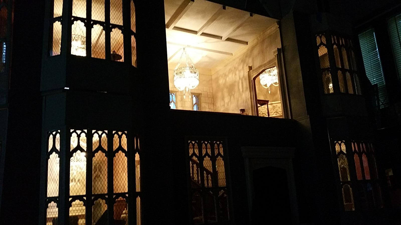 Manor House Lighting